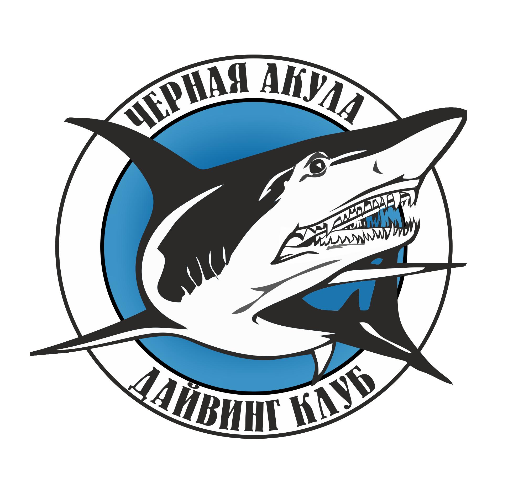 Дайвинг Клуб Черная Акула | Black Shark Diving